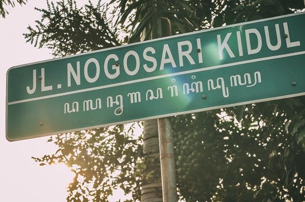 street sign in yogyakarta